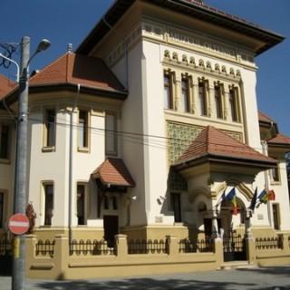 Muzeul Olteniei sectia de istorie si arheologie